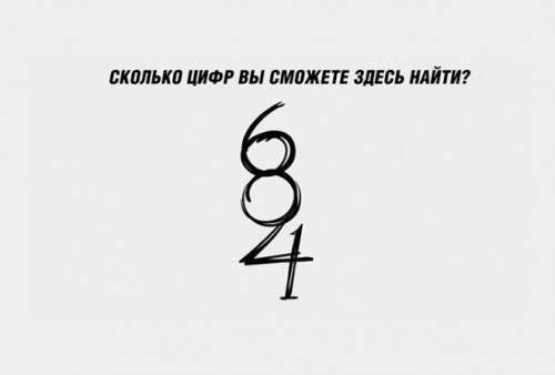 12574992