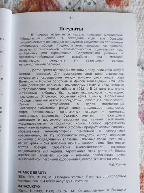 pseudata_text3357d7e502a92ea9.jpg